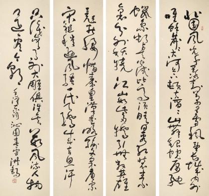 王洪锡 四条屏《沁园春 雪》 原中国书画家协会副主席