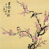皇甫小喜 四尺斗方《喜鹊登枝》 河南著名花鸟画家