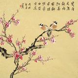 皇甫小喜 四尺斗方《报春图》 河南著名花鸟画家