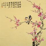 皇甫小喜 四尺斗方《梅林双栖》 河南著名花鸟画家
