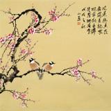皇甫小喜 四尺斗方《喜梅报春》 河南著名花鸟画家
