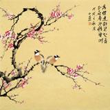 皇甫小喜 四尺斗方《梅开五福》 河南著名花鸟画家