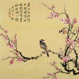 皇甫小喜 四尺斗方《春风第一枝》 河南著名花鸟画家