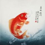 【已售】凌雪 四尺斗方《鱼跃龙门》 北京美协会员