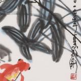 王永刚 吉祥水墨《金玉满堂》 国家一级美术师