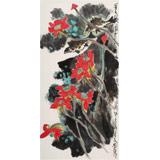 王永刚 吉祥水墨《双鳜图》 国家一级美术师