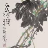 【已售】王永刚 吉祥水墨《鸿运当头》 国家一级美术师