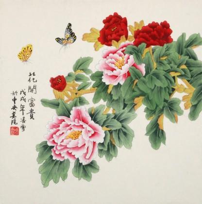 凌雪 三尺斗方《花开富贵》 北京美协会员