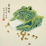凌雪 三尺斗方《聚财图》 北京美协会员