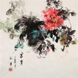 尹和平 四尺斗方《富贵》 当代乡土童趣绘画名家