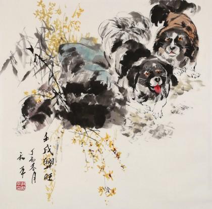 尹和平 四尺斗方《壬戌兴旺》 当代乡土童趣绘画名家