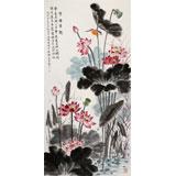 朱祖义 四尺荷花图《荷塘清韵》 中国老子书画院副院长