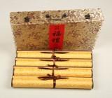 限时特价|【中国年·福礼】庾超然 《福禄寿喜》 双色精裱挂轴 高档锦盒装 原售价3600元/套 限10套