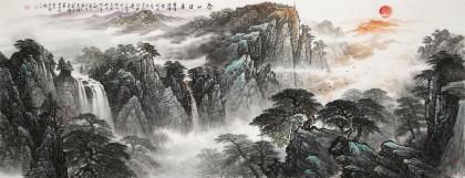 李碧峰 小六尺《泰山日出》 中国书画家协会理事