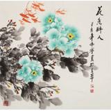 王伟宁 四尺斗方《花香醉人》 青年书画才俊 河南美协会员