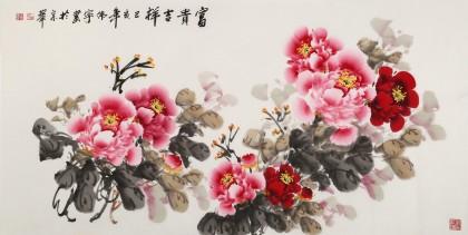 王伟宁四尺《富贵吉祥》 青年书画才俊 河南美协会员