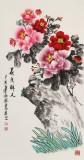 王伟宁《花香醉人》 青年书画才俊 河南美协会员