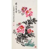 王伟宁《国色富贵》 青年书画才俊 河南美协会员