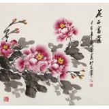 王伟宁 四尺斗方《花开富贵》 青年书画才俊 河南美协会员