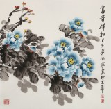 王伟宁 四尺斗方《富贵祥和》 青年书画才俊 河南美协会员