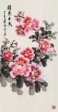 王伟宁《国色天香》 青年书画才俊 河南美协会员