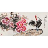 【已售】王伟宁四尺《吉祥如意》 青年书画才俊 河南美协会员