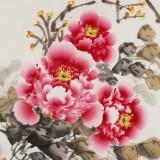 王伟宁四尺《富贵荣华》 青年书画才俊 河南美协会员