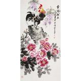 王宝钦 四尺《金鸡独立》当代花鸟牡丹画名家(询价)
