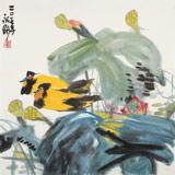 【已售】王永刚 四尺斗方《荷塘双栖》 78岁国家一级美术师 太行画院院长