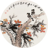 【已售】王宝钦 四尺团扇荷花《硕果图》当代花鸟牡丹画名家(询价)