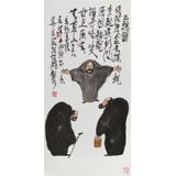 王永刚 三尺《三驼图》 78岁国家一级美术师 太行画院院长