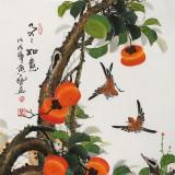 【已售】黄艺 三尺风水吉利国画《事事如意》