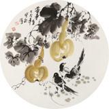 王宝钦 四尺团扇葫芦《喜事多》当代花鸟牡丹画名家(询价)
