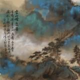 贵州七星关美协主席吴显刚 六尺对开《云山烟峦图》