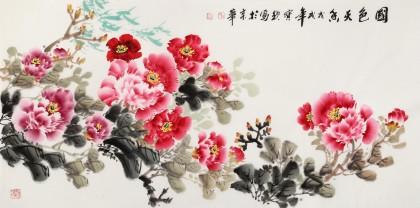 王宝钦 四尺《国色天香》当代花鸟牡丹画名家(询价)