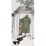 王永刚 三尺《开门见喜》 78岁国家一级美术师