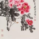 王宝钦 三尺《荣华富贵》当代花鸟牡丹画名家(询价)