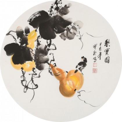 王宝钦 四尺团扇葫芦《秋实图》当代花鸟牡丹画名家(询价)