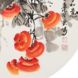 【已售】王宝钦 四尺团扇柿子《万事如意》当代花鸟牡丹画名家(询价)