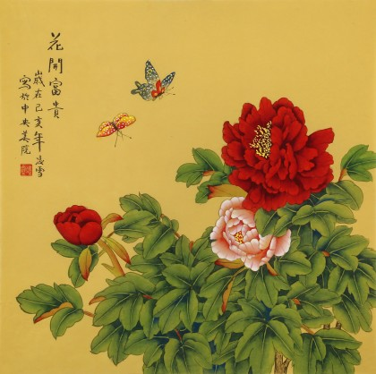 凌雪 四尺斗方《花开富贵》 北京美协会员
