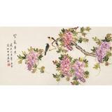 凌雪 三尺《紫气东来》 北京美协会员