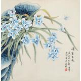 凌雪 四尺斗方《清香久远》 北京美协会员