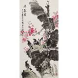 王宝钦 四尺《清气图》当代花鸟牡丹画名家(询价)