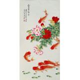 【已售】凌雪 四尺《富贵有余》 北京美协会员