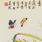 凌雪 四尺斗方《兰花飘香》 北京美协会员