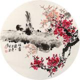 王宝钦 四尺团扇《双喜图》当代花鸟牡丹画名家(询价)