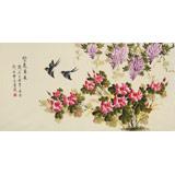 凌雪 四尺《紫气东来》 北京美协会员