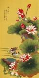 凌雪 四尺《和和美美》 北京美协会员