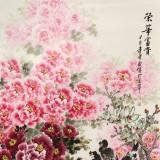 王宝钦 六尺《荣华富贵》当代花鸟牡丹画名家(询价)
