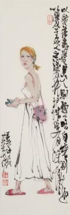 王其志 《以爱花之心爱美人》  中美协会员 江苏赣榆美协副主席